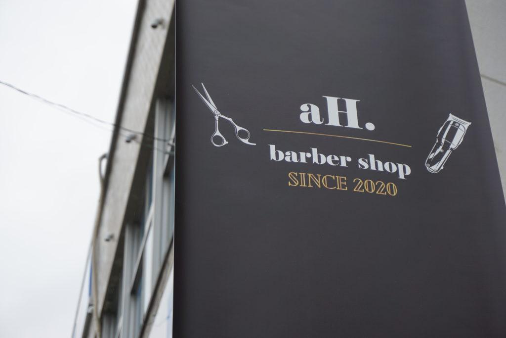 明石硯町散髪屋 aH barber shop